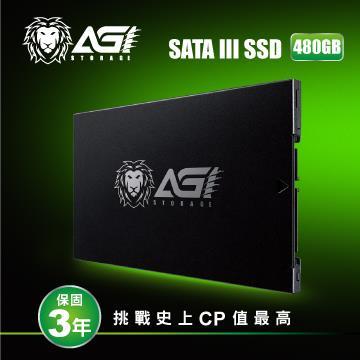 【組合包】AGI 2.5吋 480GB SATA固態硬碟 + 守護者 GUARDIAN 500W 電源供應器