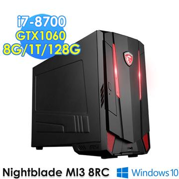 微星(MSI) Nightblade MI3 8RC-003 8代i7 GTX1060電競桌機