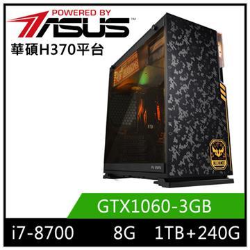 華碩平台[坦克勇士]i7六核獨顯SSD電玩機