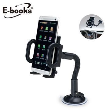 E-books N56 彎管調節手機萬用車架