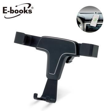 E-books N57 T型重力聯動冷氣孔手機車架