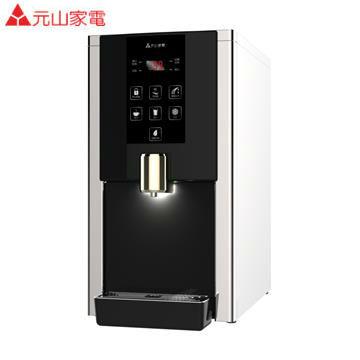 元山桌上型觸控式濾淨冰溫熱飲水機