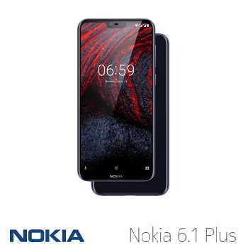 【4G / 64G】NOKIA 6.1 Plus 5.8吋 Android One智慧型手機 - 藍色