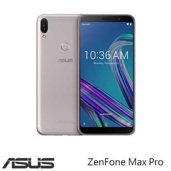 【3G / 32G】ASUS ZenFone Max Pro 6吋大電量智慧型手機 - 酷炫銀