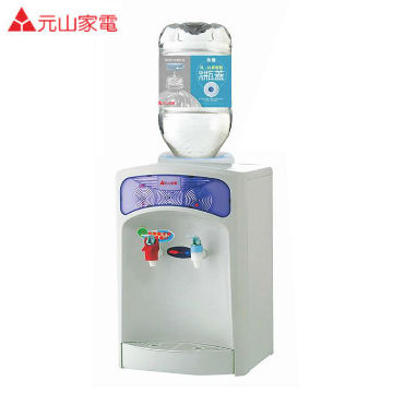 元山桶裝溫熱飲水機