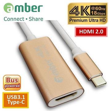 amber USB 3.1 type C轉HDMI 4K/60HZ轉接器
