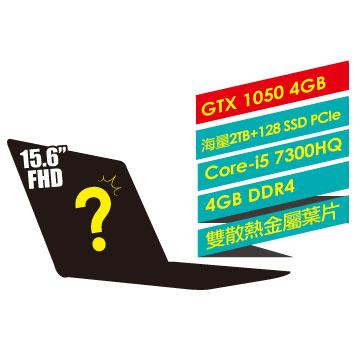 「特典專屬」4G獨顯電競筆電