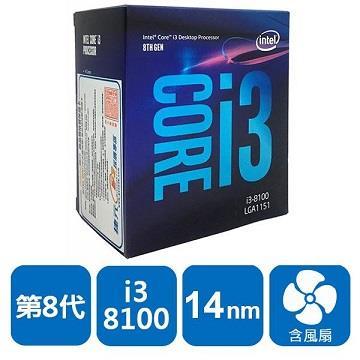 英特爾 Intel 第八代 CPU Core i3-8100 盒裝處理器