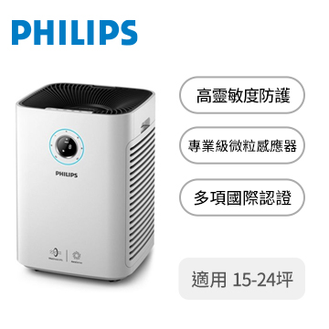 PHILIPS 25坪智能抗敏空氣清淨機(AC5659)