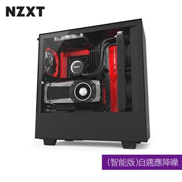 NZXT恩傑 H500i MID-TOWER 電腦機殼-紅