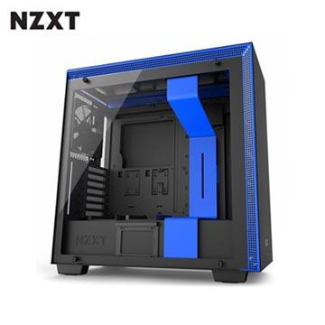 NZXT恩傑 H700 MID-TOWER 電腦機殼-黑藍