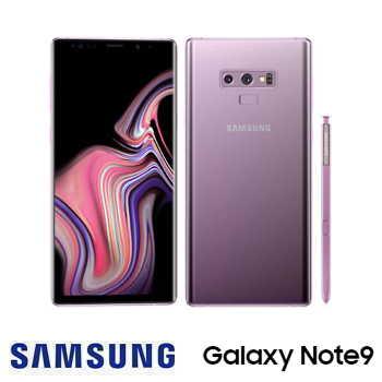 「快三早鳥預購方案」【6G / 128G】 SAMSUNG Galaxy Note9 6.4吋旗艦智慧型手機 - 薰衣紫