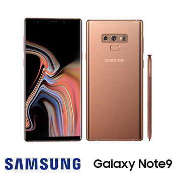 「原廠早鳥預購方案」【6G / 128G】 SAMSUNG Galaxy Note9 6.4吋旗艦智慧型手機 - 霧金銅