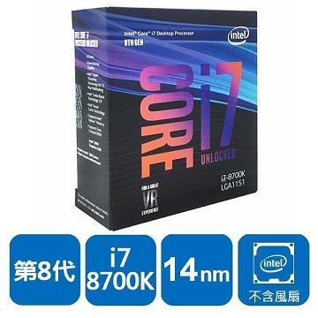 Intel 盒裝CPU Core i7-8700K