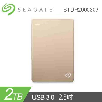 【2TB】Seagate 2.5吋 行動硬碟BackupPlusSlim(金)(STDR2000307)