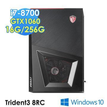 微星(MSI) Trident 3 8RC-218TW 8代i7 GTX1060 電競桌機