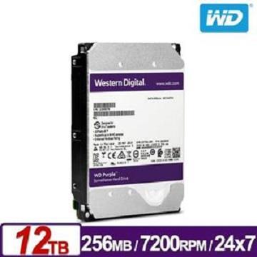 WD 3.5吋 12TB SATA監控系統硬碟(紫標)