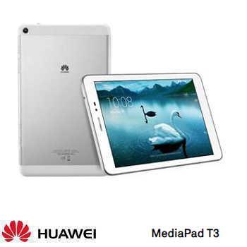 【2G / 16G】Huawei 華為 MediaPad T3 8吋平板電腦 - 日&#26198金