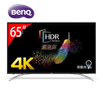 BenQ 65型4K 廣色域護眼智慧連網顯示器