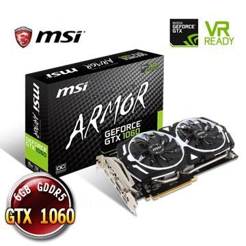 微星 GTX 1060 ARMOR 6G OCV1 顯示卡(GTX 1060 ARMOR 6G OCV1)