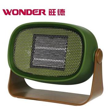 WONDER陶瓷電暖器(WH-W11F)