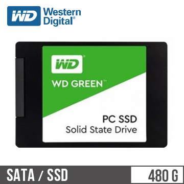 WD 2.5吋 480GB固態硬碟(綠標)