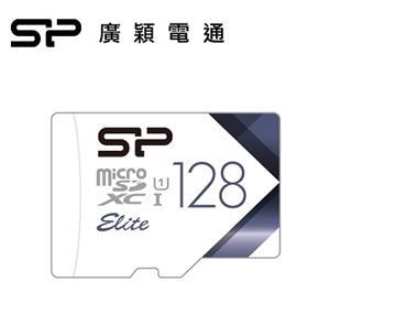【V21 / 128G】廣穎 Silicon-Power MicroSD U1彩色記憶卡(SP128GBSTXBU1V21)