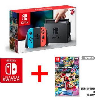 【限量超值賣場】任天堂 Nintendo Switch 瑪利歐賽車8 豪華版 主機同捆組(瑪利歐賽車8豪華版組合)