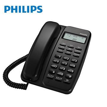 PHILIPS M10來電顯示有線電話-黑(M10B/96)