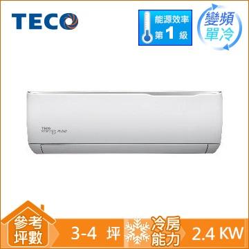TECO精品一對一變頻單冷空調MS22IC-GA(MA22IC-GA)