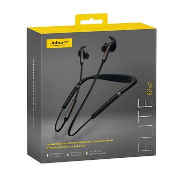 Jabra Elite 65e ANC降噪藍牙耳機-銅黑(Elite 65e)